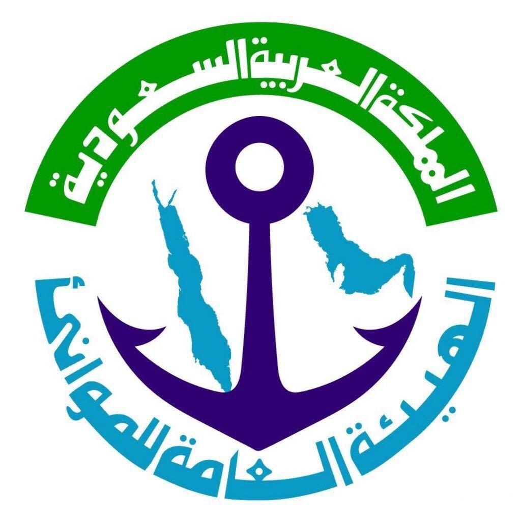 غدا.. وزير النقل يرعى تدشين الهوية الجديدة للهيئة العامة للموانئ