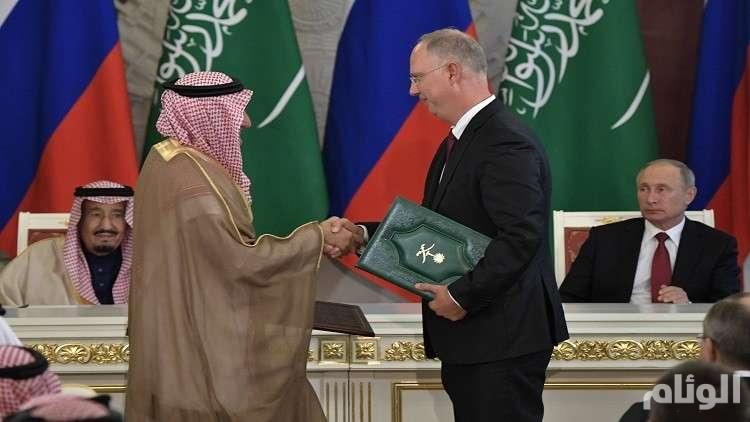 روسيا تبني أول مصنع في السعودية