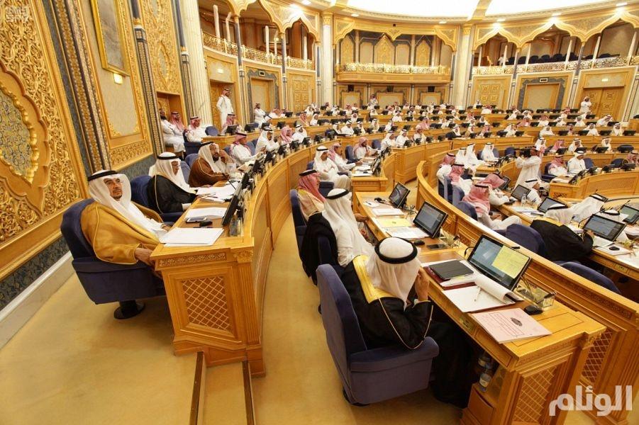 توصيات مجلس الشورى خلال اجتماعه الـ 57