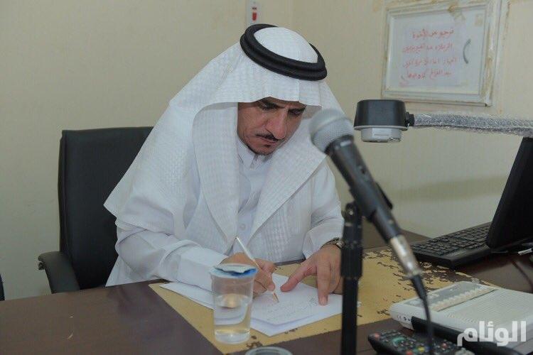 مدير جامعة الباحة يزور كلية العلوم والآداب بالمخواة