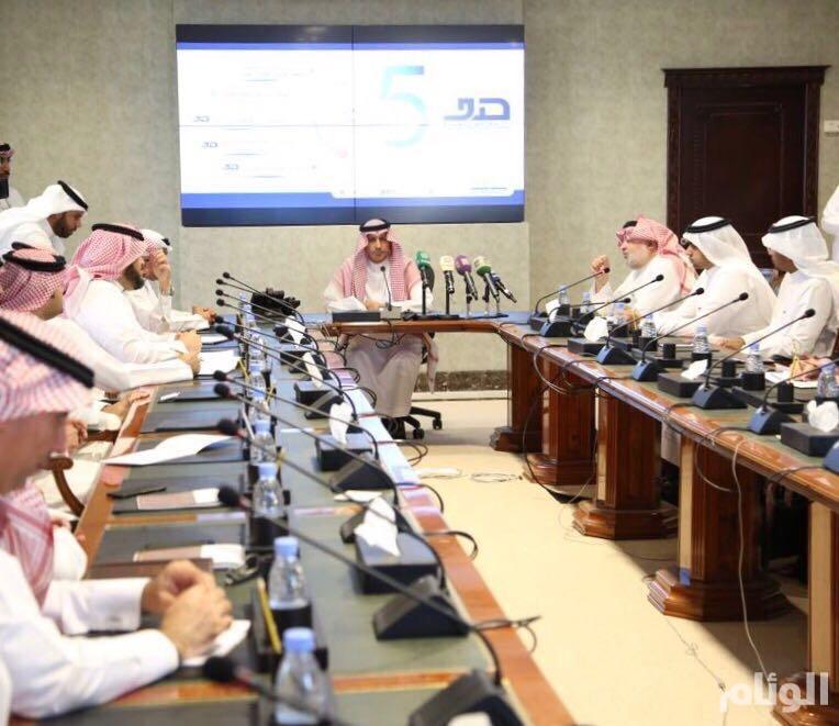 العمل والتنمية تطلق 5 برامج لدعم تمكين السعوديين والسعوديات