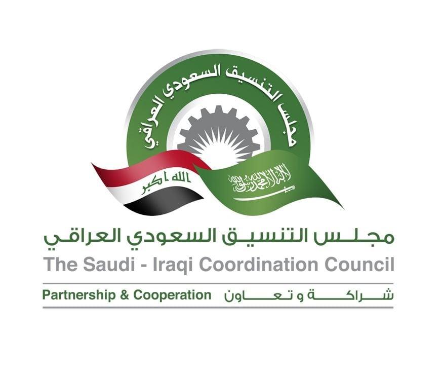 «23» مليار ريال حجم التبادل التجاري بين السعودية والعراق