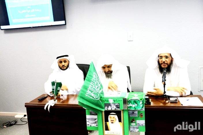الطائف: برنامج لحماية الطلاب من استقطاب الجماعات الإرهابية