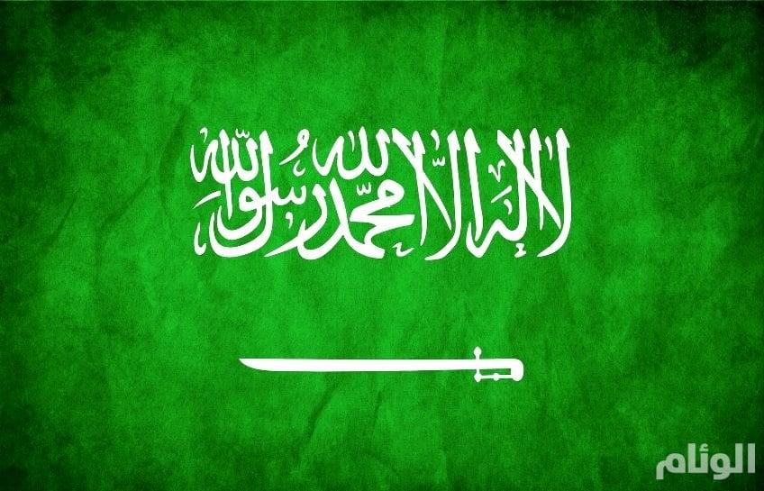 السعودية: التمسك بالسلام خياراً استراتيجياً لحل لقضية الفلسطينية