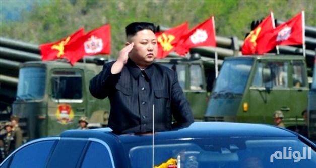 كيم جونغ: أتعهد بجعل كوريا الشمالية أقوى قوة نووية في العالم