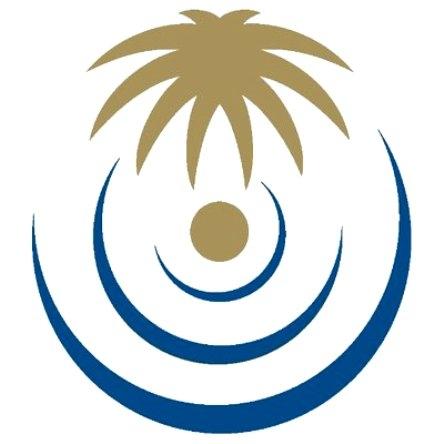 توفر وظائف صحية شاغرة بمستشفى الملك فهد التخصصي بالدمام