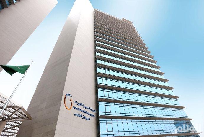 السعودية للكهرباء: تطبيق ضريبة القيمة المضافة على فواتير الاستهلاك ومقابل الإيصال ورسوم الخدمات