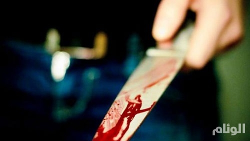 خمسيني يتلقى ست طعنات في مضاربة بمكة.. والقاتل: حاولوا إنهتاك عرضي