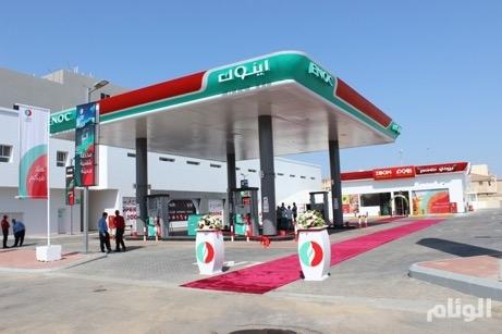 البلديات: افتتاح محطة وقود متطورة تطبّق اللوائح والمعايير البلدية بفيصلية الدمام