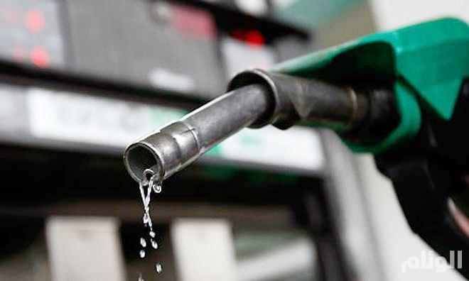 إغلاق كلّي وجزئي لـ «15» محطة وقود مخالفة للاشتراطات بطريق الطائف
