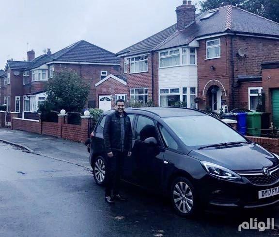 «مبتعث» يقدم سيارته بدون مقابل لزميله في مانشستر البريطانية