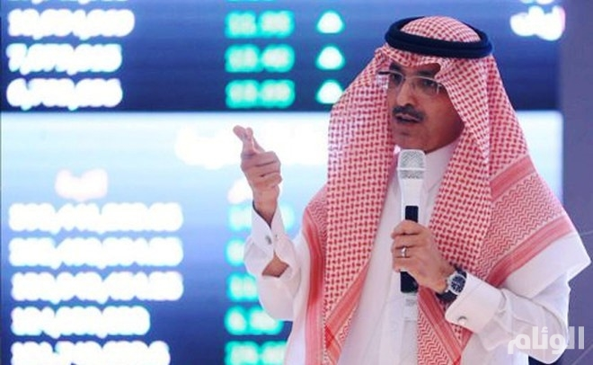 وزير المالية:الاقتصاد السعودي سيحقق نمواً بــ2.6% العام المقبل