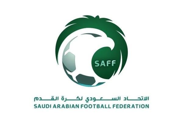 Image result for الاتحاد السعودي لكرة القدم  2019