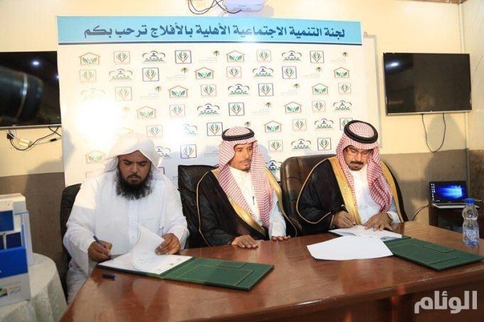 رسمياً: إطلاق مشروع «نبراس» بمحافظة الأفلاج