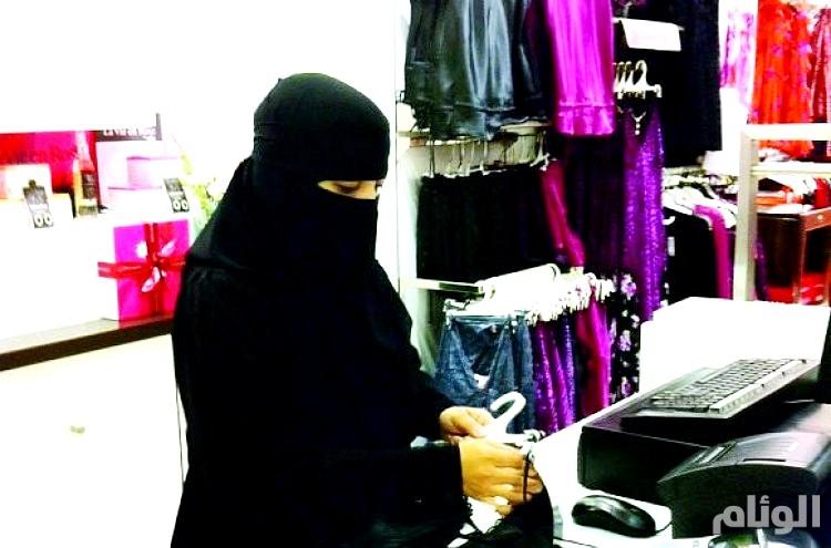 العمل والتنمية: رصد «10441» مخالفة لتوطين وتأنيت محال المستلزمات النسائية