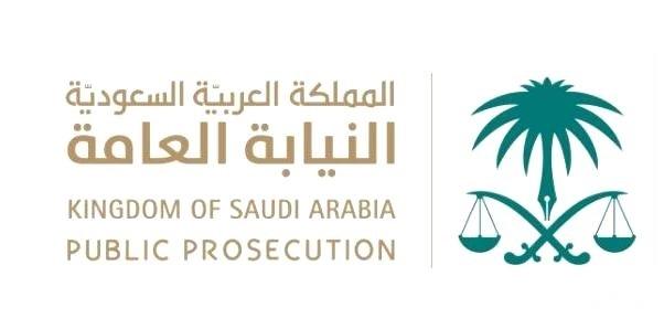 النيابة العامة: في هذه الحالات تشدد عقوبات جرائم الإتجار بالأشخاص