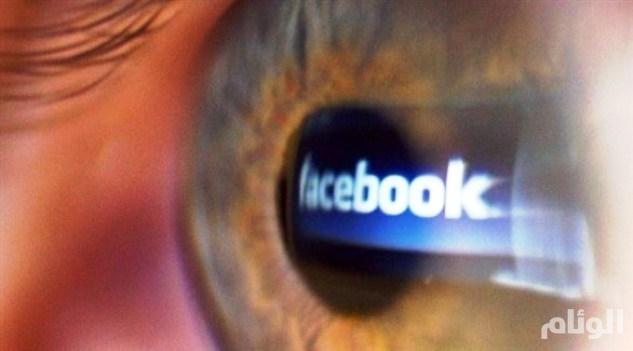 فضيحة جديدة تهز فيسبوك