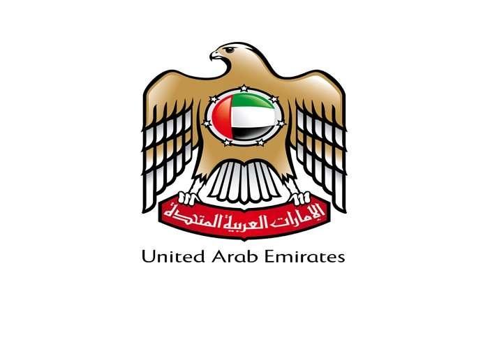 الإمارات تنهي التمثيل الدبلوماسي مع كوريا الشمالية