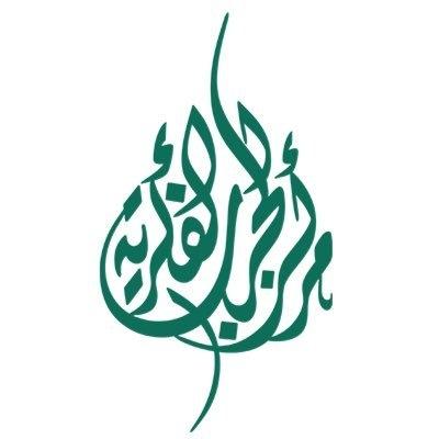 مركز الحرب الفكرية يُبرز سماحة الإسلام ويكشف زيف الإرهاب
