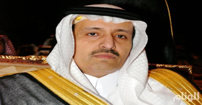 أمير الباحة: الأمر الملكي يحارب آفة الفساد