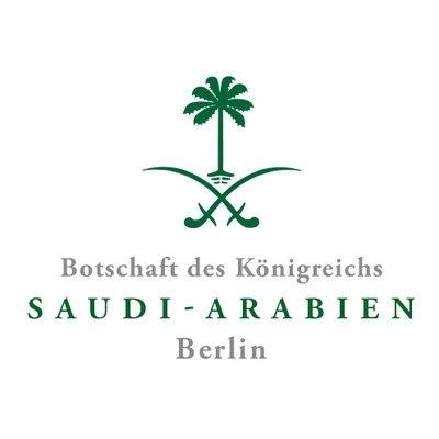 """سفارة المملكة في ألمانيا تنفي قيام ناشطين """"ألمان"""" نشر صور مسيئة لمسؤولين في الدولة"""