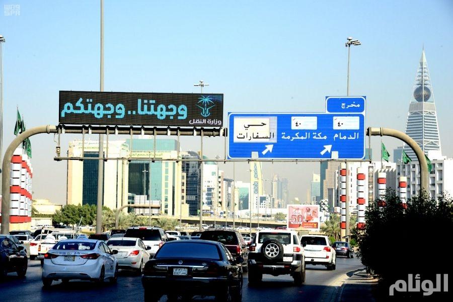 النقل ترصد 53 مليون رحلة على الطرق خلال أكتوبر الماضي