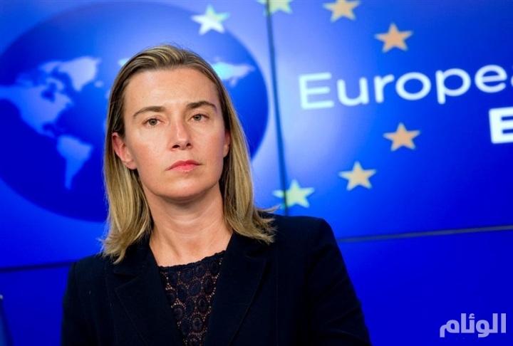 الاتحاد الأوروبي يعرب عن قلقه إزاء برنامج إيران للصواريخ الباليستية