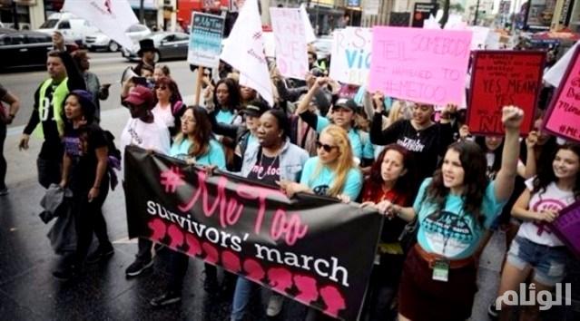 المئات يخرجون بمسيرة ضد التحرش الجنسي في قلب هوليوود