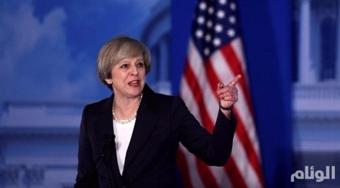 تيريزا ماي: سنغادر الاتحاد الأوروبي والحكومة ستفي بما وعدت به