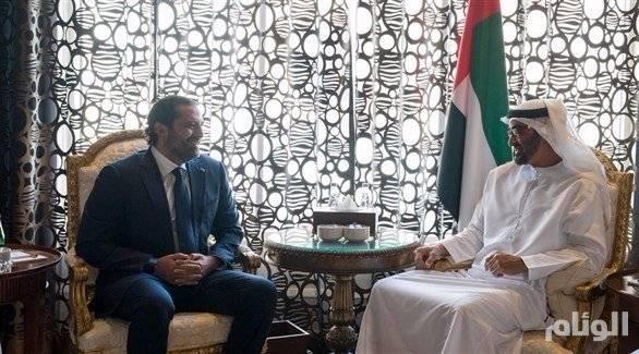 ولي عهد أبو ظبي يلتقي رئيس الحكومة اللبنانية المستقيل
