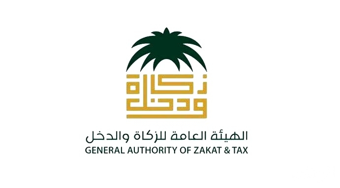 """""""الزكاة والدخل"""" تضبط 260 مخالفة ضريبية بمنشآت القطاع الصحي"""