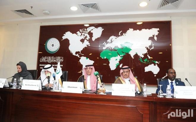 """اتحاد وكالات أنباء """"التعاون الإسلامي"""" يشارك في إعداد دليل توجيهي بشأن تغطية الأحداث الإرهابية"""
