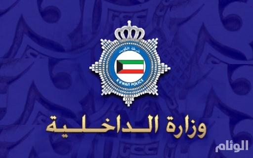 حجز المركبة شهرين لمخالفي ربط الحزام واستخدام الجوال في الكويت