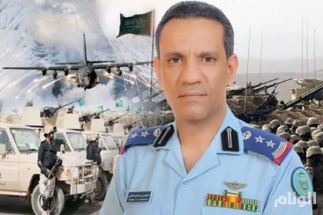 قيادة تحالف دعم الشرعية باليمن: نتابع ما ادعته وسائل إعلام باستهداف سوق في مدينة صحار بصعدة