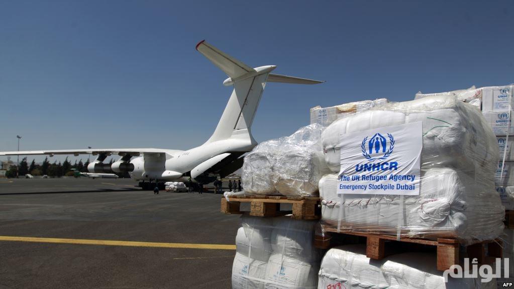 مساعدات تحط في صنعاء للمرة الأولى منذ ثلاثة أسابيع