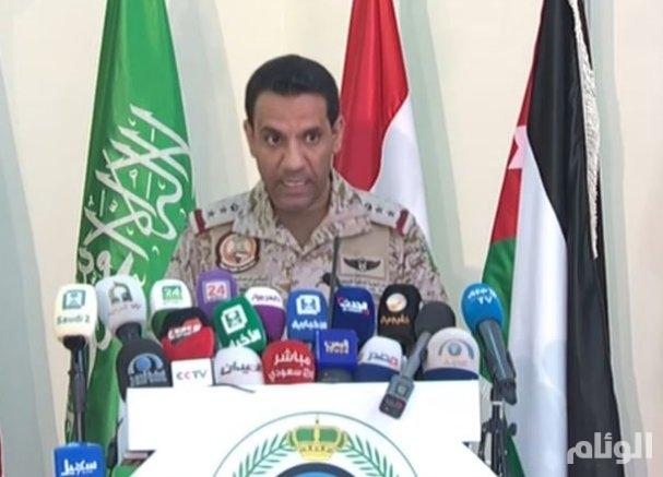 التحالف: التصعيد الخطير من طرف الحوثيين سببه الدعم الإيراني