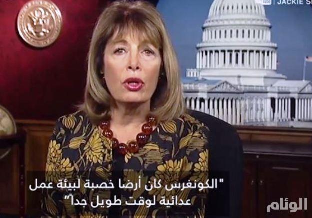 برلمانيات أمريكا: نعم.. تعرضنا لـ«التحرش الجنسي» في الكونغرس