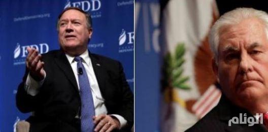 صحف أمريكية تؤكد استبدال البيت الأبيض وزير الخارجية تيلرسون برئيس الاستخبارات