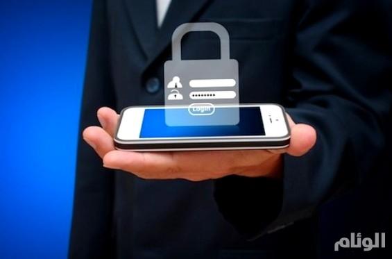 أفضل«10» تطبيقات للحماية والخصوصية عام 2018