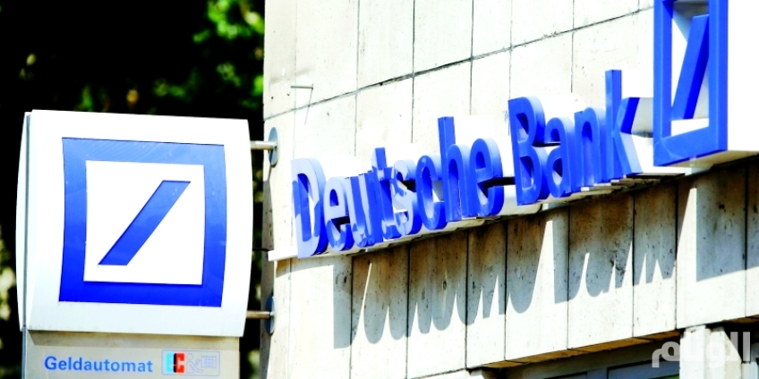 ألمانيـا تحقق في استثمارات قطر المشبوهة بـ«دويتشه بنك»