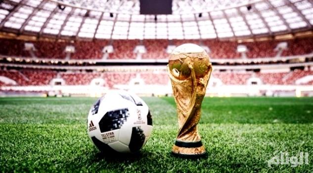 شاهد مباريات كأس العالم مجانًا على هذه القنوات
