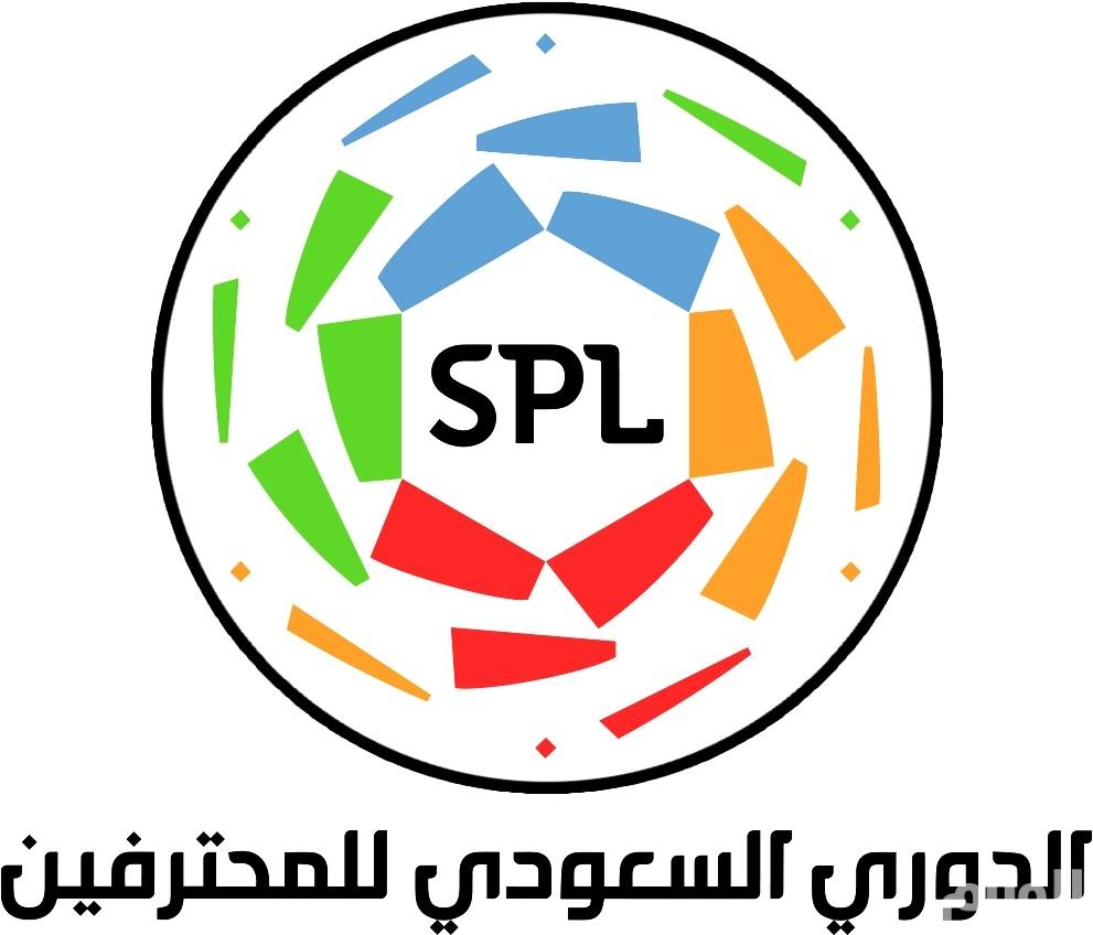 تدشين الدوري السعودي للمحترفين لكرة القدم غدًا في جدة