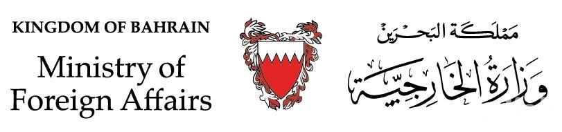 البحرين تطلب من مواطنيها مغادرة لبنان فورا