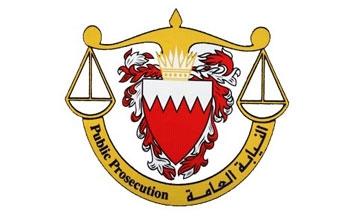 البحرين.. إحالة 3 أشخاص إلى المحكمة الجنائية الكبرى بتهمة التخابر مع قطر