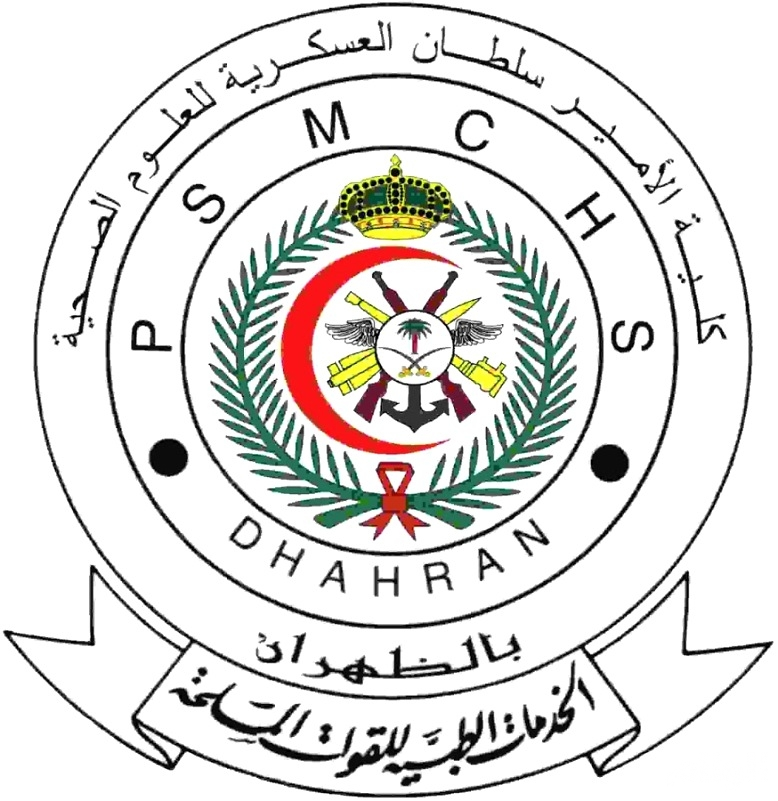 تفاصيل الوظائف الشاغرة بكلية الأمير سلطان العسكرية