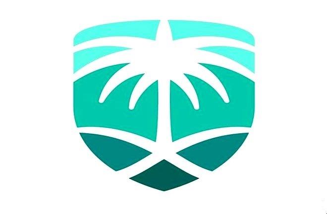 «الجمارك» تمنع استغلال موسم الحج لإدخال أي من ممنوعات