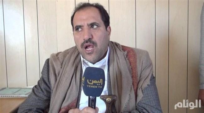 إصابة وسيط الحرس الثوري والحوثيين فارس مناع في صعدة