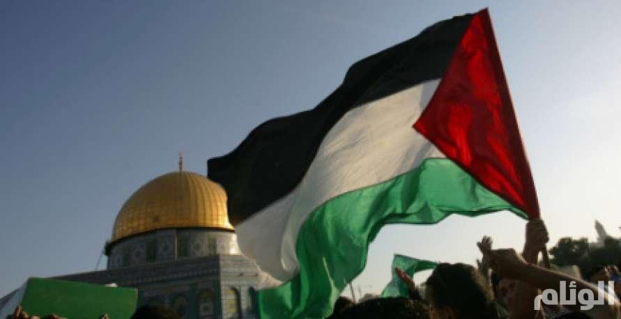 المملكة تؤكد دعم الشعب الفلسطيني وحقه في تقرير مصيره
