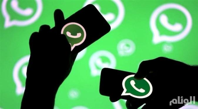 """هيئة الاتصالات : كيف تحمي حساب """"واتس آب"""" الخاص بك من الاختراق"""