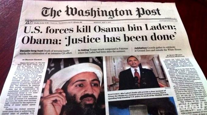 الكشف عن أرشيف لــ«بن لادن» ضبط عند مقتله: كنت ملتزماً مع الإخوان المسلمين